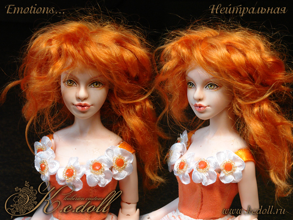 KCDoll_Emotions_color_neytral